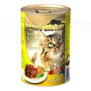 Ночной охотник для кошек старше 7 лет Кусочки в соусе Курица (400 г)