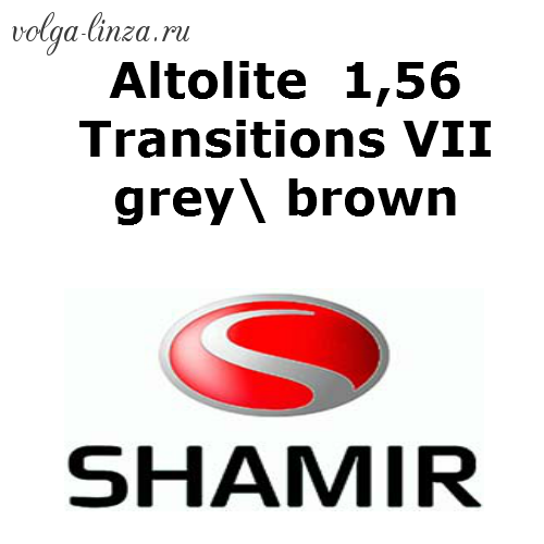 Shamir Altolite Transitions VII 1. 56 grey brown
