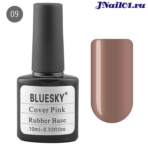 Bluesky Каучуковая база камуфляж/cover pink № 9