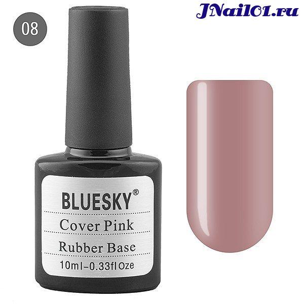 Bluesky Каучуковая база камуфляж/cover pink № 8