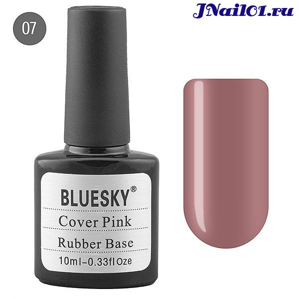 Bluesky Каучуковая база камуфляж/cover pink № 7