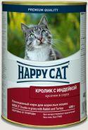 Happy Cat Кролик с индейкой, кусочки в соусе (400 г)