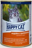Happy Cat Индейка с цыпленком, кусочки в соусе (400 г)