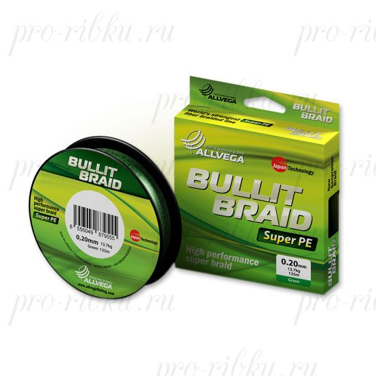 Плетеный шнур Allvega Bullit Braid 135M Dark Green 0,24mm