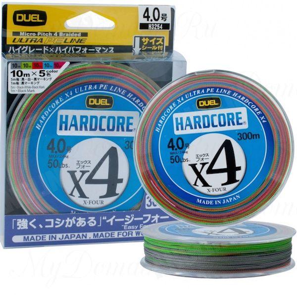 Плетеный Шнур Duel PE Hardcore X4 200m 5Color #2.0 (0.242mm) 13.0kg