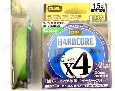 Плетеный Шнур Duel PE Hardcore X4 200m Green #0.8 (0.153mm) 6.4kg