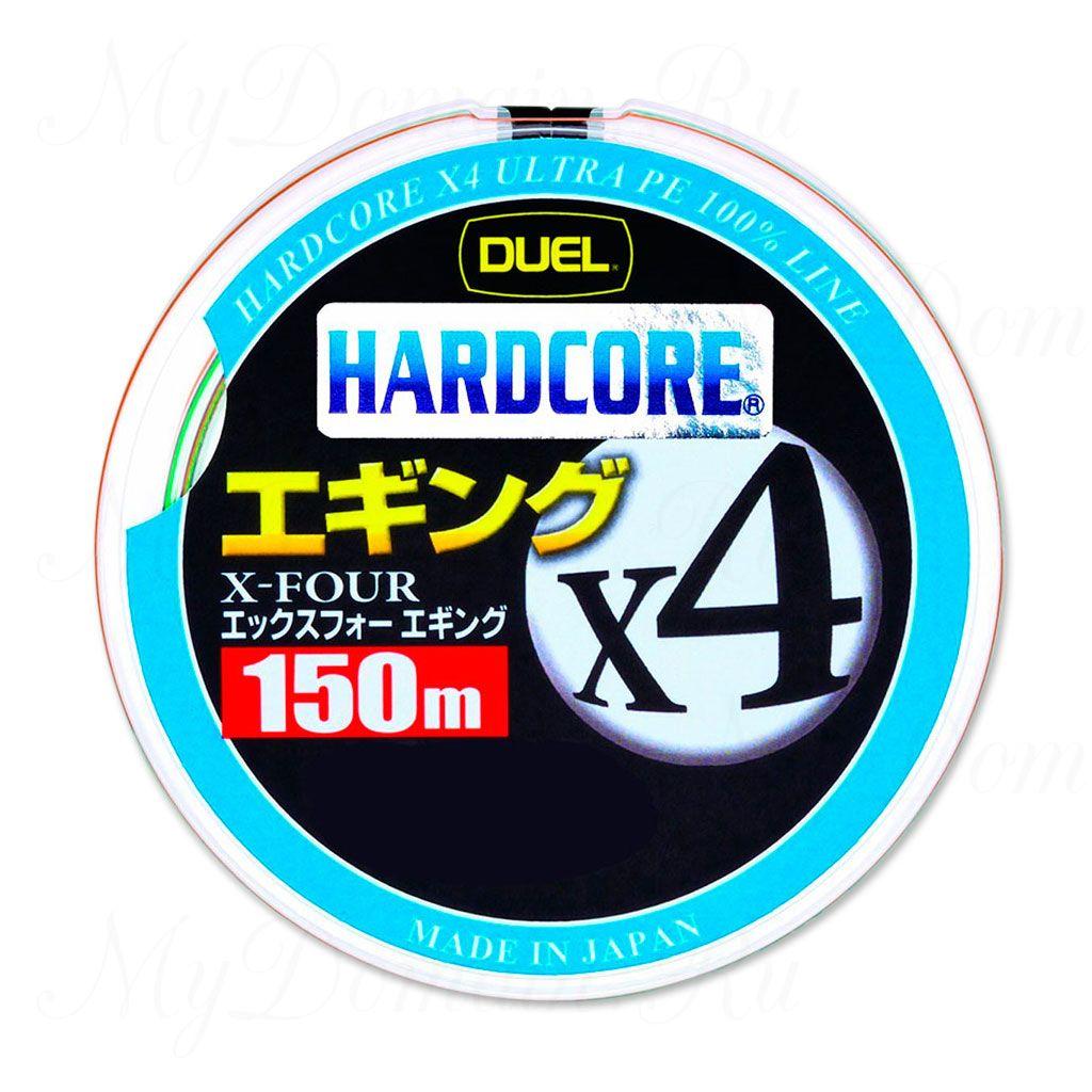 Плетеный Шнур Duel PE Hardcore X4 Eging 150m 3Color #0.8 (0.153mm) 6.4kg