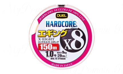 Плетеный Шнур Duel PE Hardcore X8 Eging 150m 3Color #1.2 (0.191mm) 12.0kg