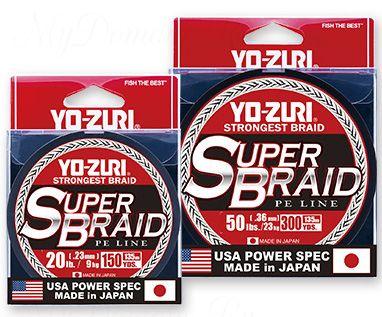 Плетеный шнур YO-Zuri PE SUPERBRAID 300YDS 20Lbs (0.23mm)