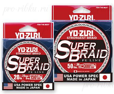 Плетеный шнур YO-Zuri PE SUPERBRAID 300YDS 30Lbs (0.28mm)