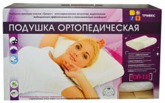 Ортопедическая подушка Trives ТОП 111 универсальная с эффектом памяти.