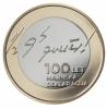 100 лет майской декларации  3 евро Словения 2017