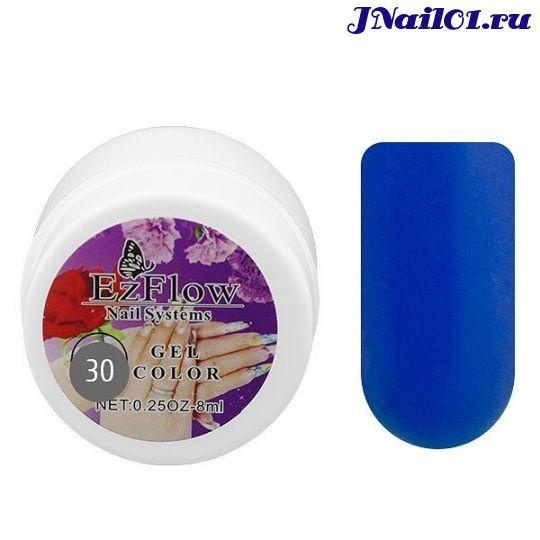 Гель EzFlow цветной №30 8ml