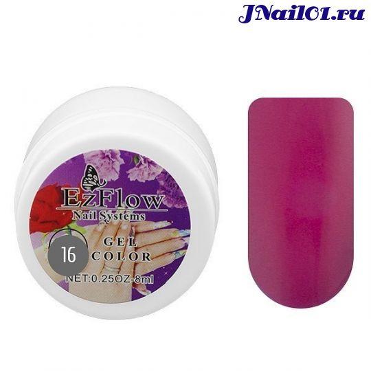 Гель EzFlow цветной №16 8ml
