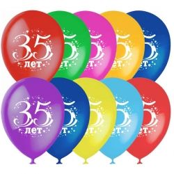 35 лет латексные шары с гелием