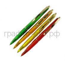 Ручка шариковая Schneider К20 ICY COLOURS S1320