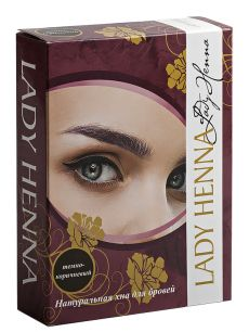 """Ааша"" Темно-коричневая - натуральная хна для бровей LADY HENNA"