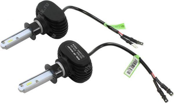 Комплект светодиодных ламп S1 H27