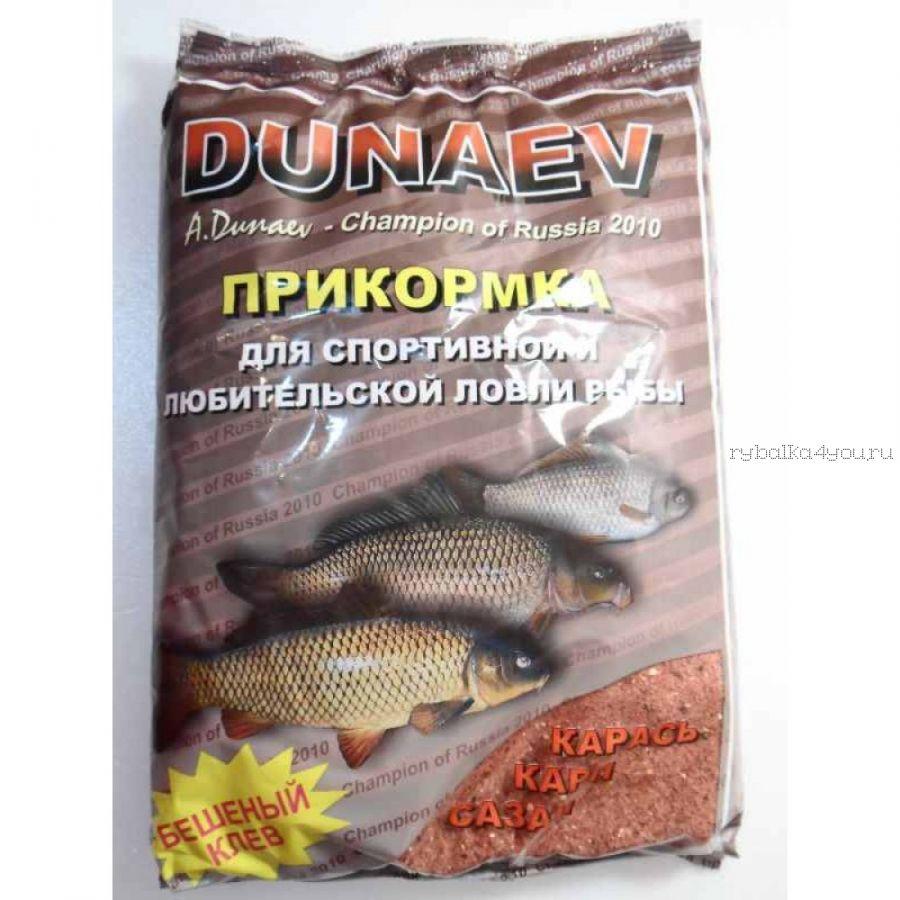 Прикормка Dunaev Классика 0.9кг Карп-Карась-Сазан