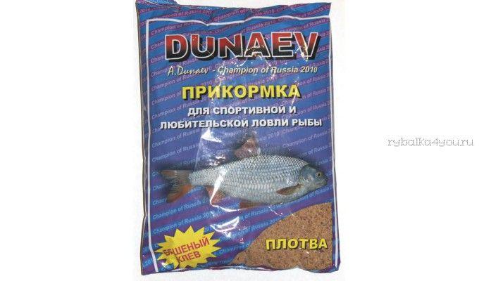 Прикормка Dunaev Классика 0.9кг Плотва