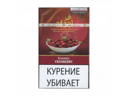 Afzal Cranberry