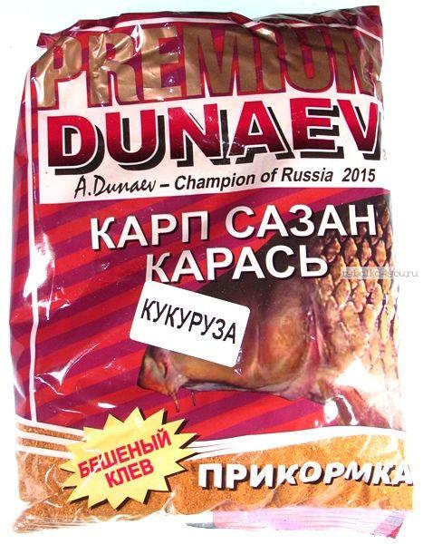 Прикормка Dunaev Premium 1кг Карп-Сазан (Кукуруза) - купить в ...