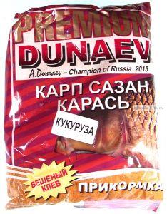 Прикормка Dunaev Premium  1кг Карп-Карась-Сазан (Кукуруза)
