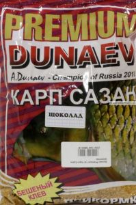 Прикормка Dunaev Premium  1кг Карп-Карась-Сазан (Шоколад)
