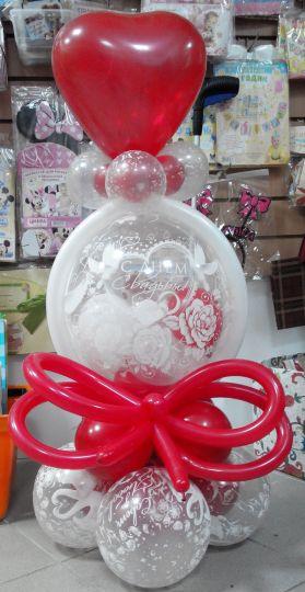 Свадебная упаковка вашего подарка в шар