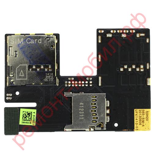 Шлейф для HTC Desire 300 с разъемами Sim и Micro SD