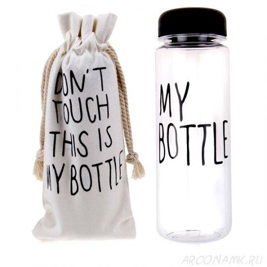 """Бутылка для воды """"My Bottle"""" Май Батл"""
