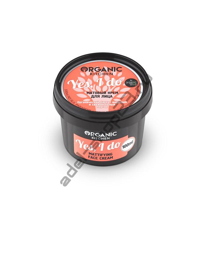 "Organic Kitchen / Матовый крем для лица ""Yes, i do"""
