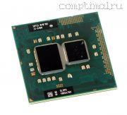 Процессор мобильный Intel Core i5-540M - G1, 45 нм, 2 ядра/4 потока, 2.5-3.1 GHz, TDP-35W [2442]