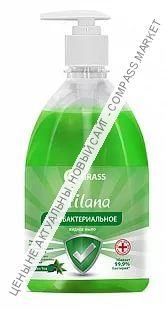 Жидкое мыло антибактериальное MILANA Green Tea 0,5л.