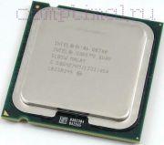 Процессор Intel CoreQuad Q8300 - lga775, 45 нм, 4 ядра/4 потока, 2.5 GHz, 1333FSB [3021]