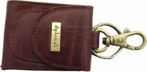 Брелок-монетница Diplomat (коньяк)