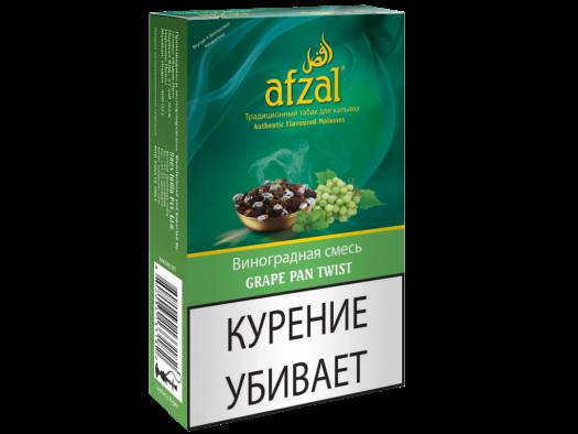 Табак для кальяна Afzal Grape Pan Twist