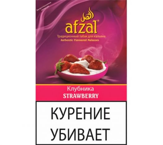 Табак для кальяна Afzal Strawberry