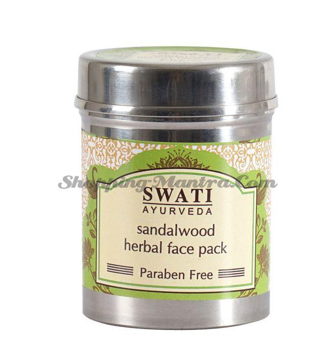 Маска для лица на натуральных травах Сандал Свати Аюрведа   Swati Ayurveda Sandal Face Pack