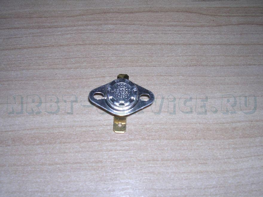 Термодатчик 105 гр. (воздух)