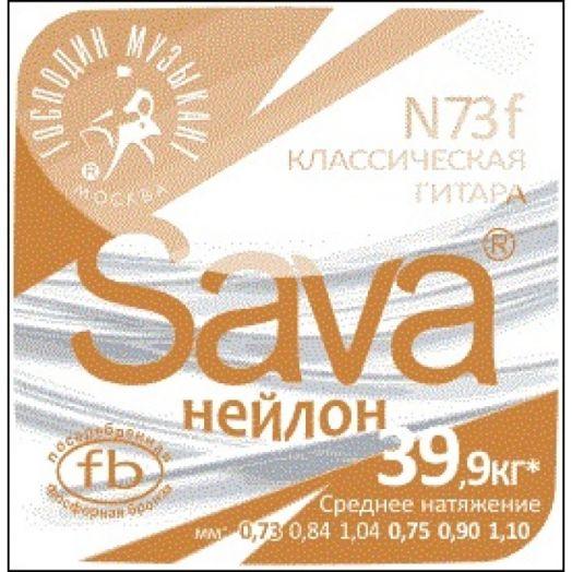 ГМ SAVA N73f Струны для классич. гитары (среднее натяжение)