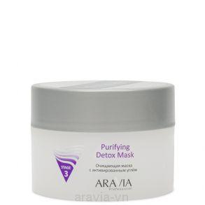 Очищающая маска с активированным углём Purifying Detox Mask