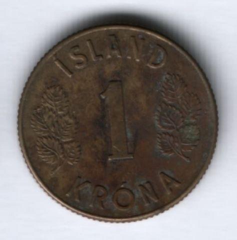 1 крона 1971 г. Исландия
