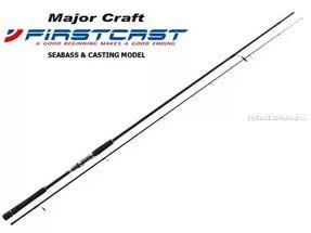 Спиннинг Major Craft Firstcast FCS-T762L 2,28 м / 0.5-7