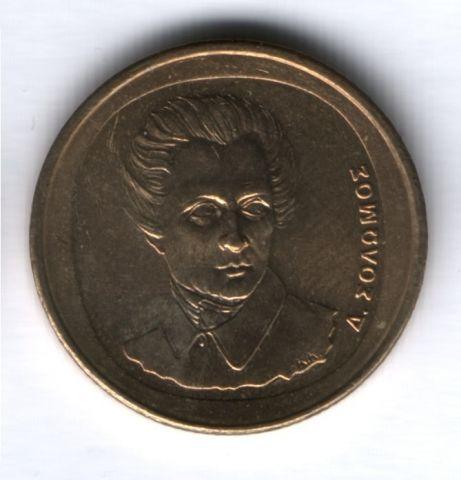 20 драхм 2000 г. Греция