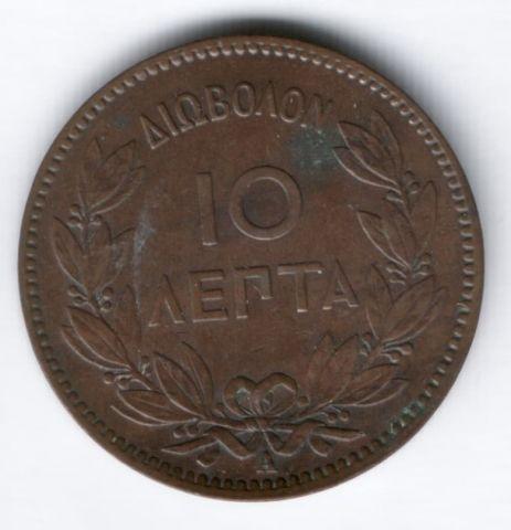 10 лепт 1882 г. Греция