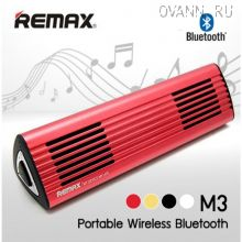 Колонка Remax RB-M3 Bluetooth Speaker