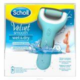 Пилка роликовая пилка с аккумулятором  Scholl Velvet Smooth Wet & Dry