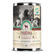 Favorite ТУШЕНКА для средних собак (340 г)