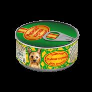 Родные корма Знатные Ягненок для собак (100 г)